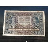 5000 марок  1919 Польша