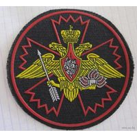 Шеврон Россия ГРУ