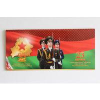 Приглашение на 95 лет Вооружённым Силам Республики Беларусь