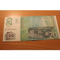 20 динар 2006г.АС2407053