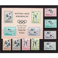 Руанда-1964,(Мих.77-84,Бл.2) ** , Спорт, ОИ-1964