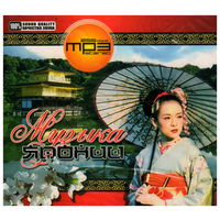 Музыка Японии (mp3)