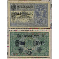 Распродажа коллекции. Германия. 5 марок 1917 года (P-56b/1 - 1917-1918 Issue - Darlehenskassenschein, State Loan C.N.)