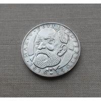 ФРГ, 5 марок 1968 г., серебро