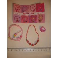 Киндер Стильные украшения Ландрин для девочек Набор 2 Браслет,резинка для волос,колечко