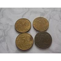 Киргизия (Кыргызстан) - 3 монеты по 50 тыйин 2008 год, цена за 1 монету