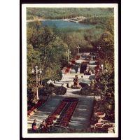 1961 год Железноводск Парк