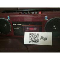 Магнитофон кассетный стерео ИЖ М-305С (1989 год)