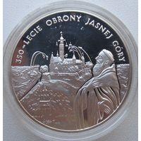 Польша, 200 злотых, 2005, серебро, пруф