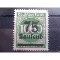 Германия 1923 Надпечатка 75 000 на 1000м