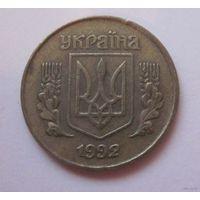 10 Копійок 1992;1996;2002;2006;2006