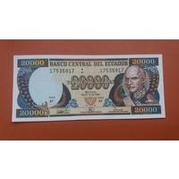 Банкнота 20 000 сукре  Эквадор 1999