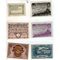 Австрия нотгельды 6 штук (14) 50 геллеров.