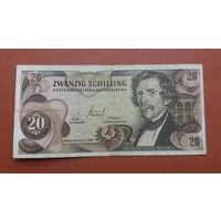 Банкнота 10 шиллингов Австрия 1967