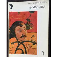 SYMBOLIZM - 1980г.