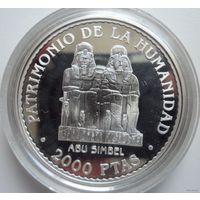 Испания 2000 песет 1996 г. Серия памятники Юнеско. Statues at Abu Simbel. Тираж всего 30 тыс. шт. Серебро. Пруф! Идеальное состояние!