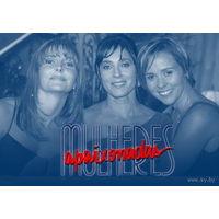 Женщины в любви / Mulheres Apaixonadas. Весь сериал (Бразилия, 2003)