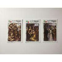 Камбоджа 1985. Международная выставка марок.
