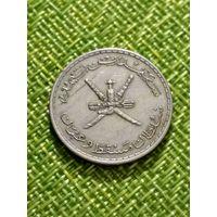 Мускат и Оман 50 байса 1970 г