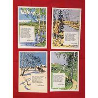 Открытки 1958 года художник Скородумов Цена за все