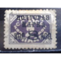 1927 надпечатка на 2 коп без ВЗ перф. 12 Михель-18,0 евро гаш