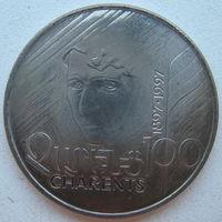 Армения 100 драм 1997 г. 100 лет со дня рождения Егише Чаренца