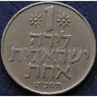 1220:  1 лира 1969 Израиль