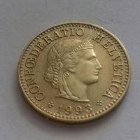 5 раппен, Швейцария 1993 г., AU