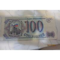 100 рублей 1993 Зг
