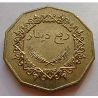 Ливия четверть динара 2001 г