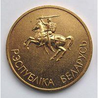 Золотая школьная медаль. Погоня. 91-95 г.г.