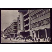 1965 год Казань Дом печати