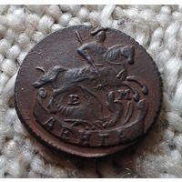Деньга 1796 ем Реже встречается! Глубокий рельеф! Из коллекции! Распродажа!