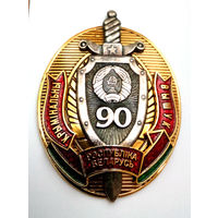 90 лет УР