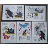 Меженинов М. Стихи Тушновой В. О животных. 1970 г. 5 открыток. Подписаны