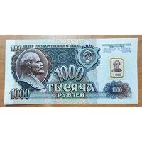 1000 рублей 1994 года (на 1000 руб 1992) с маркой - Приднестровье - UNC