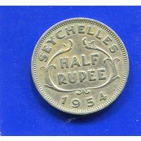 Сейшельские острова 1/2 рупии 1954