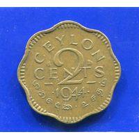 Цейлон , Шри Ланка , 2 цента 1944 , Georg VI , Лот 2