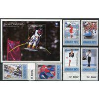Азербайджан 1995 Чемпионы Олимпиады в Лиллехаммере 1994 Спорт Серия 6 м. и блок MNH