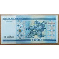 1000 рублей 2000 года, серия НВ - UNC с мелким дефектом