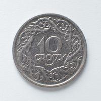 10 грошей 1923 г.