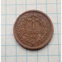 Венгрия 1 крейцер 1868г.К.В.