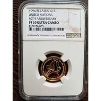 50 лет ООН золото!!! Очень редкая монета в слабе!!!