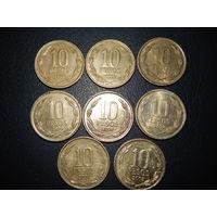 Чили 10 песо (список)