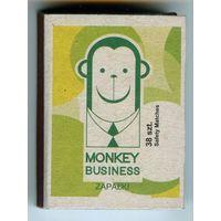 Спички #27 Monkey