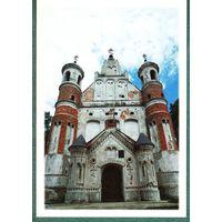 БЕЛАРУСЬ 1998 г. открытка Церковь  оборонного  типа в Мурованке