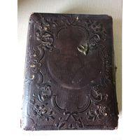 Антикварный альбом для фотографий, XIX век, 26 х 19,5 см, 15 листов.