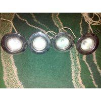 Светильник потолочный 12V 55W  Б/У  4 штуки