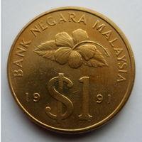 """Малайзия 1 ринггит 1991 """"Национальный кинжал """"Крис"""" и ножны"""""""