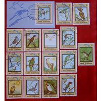 Куба. Птицы. ( Блок и 15 марок ) 1983 года.